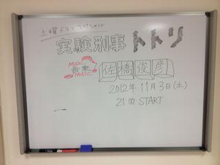 Totori_1.jpg