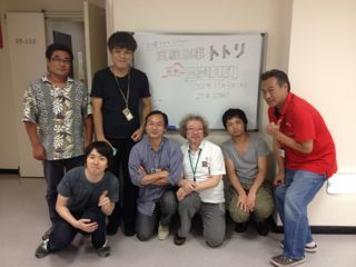 Totori_4.jpg